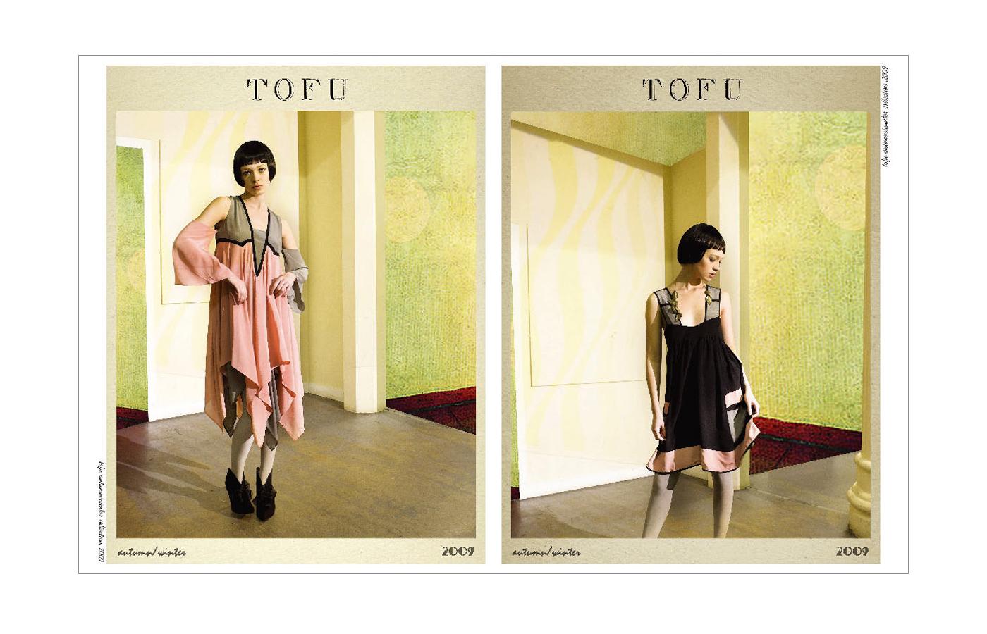 tofuaw2009-04