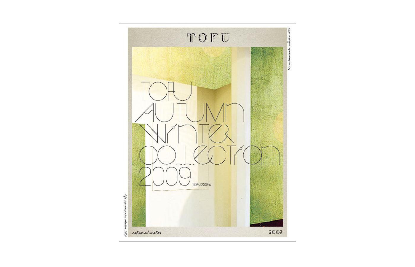 tofuaw2009-13